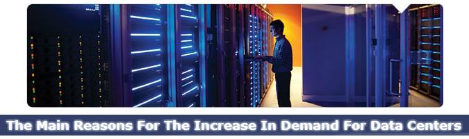 data-center-demands