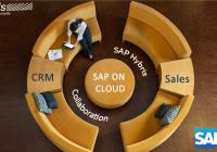 SAP CEC suite